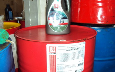 Lukoil Aviation Lubricants